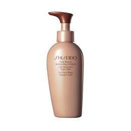 Shiseido GSC DAILY BRONZE MOISTURIZING EMULSION 150 ml