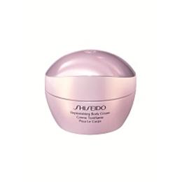Shiseido GBC REPLENISHING BODY CREAM 200 ml