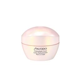 Shiseido GBC FIRMING  BODY CREAM 200 ml